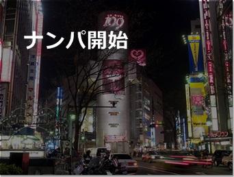 shibuya_11